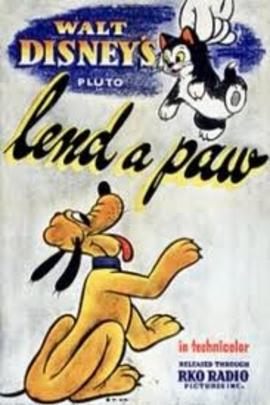 借一只爪( 1941 )