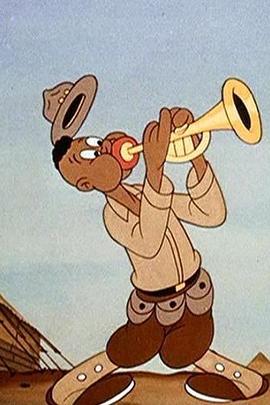 Boogie Woogie Bugle Boy of Company 'B'( 1941 )