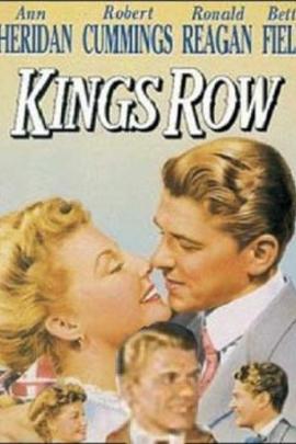 金石盟( 1942 )