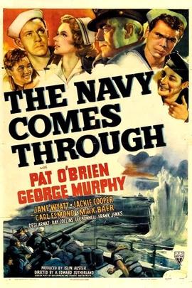 海军到来( 1942 )