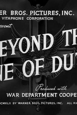 职责之外( 1942 )