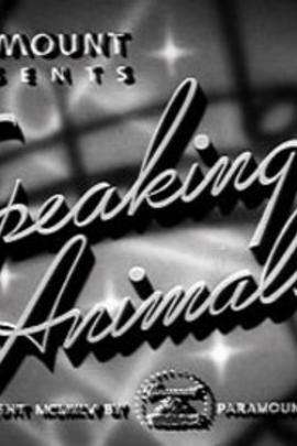动物们的言语( 1942 )
