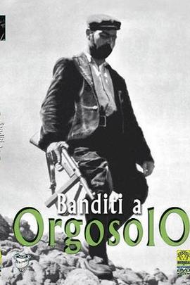 奥尔高索洛的强盗( 1961 )