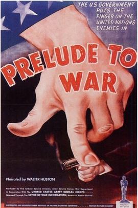 战争序幕( 1943 )