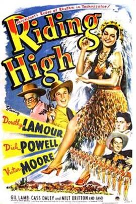踏舞高蹈( 1943 )