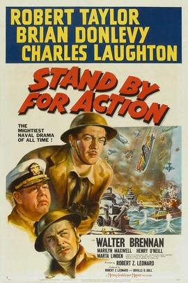 走廊( 1942 )