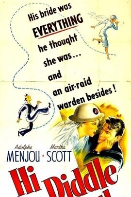钻石与罪犯( 1943 )