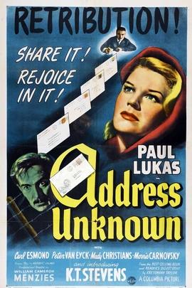 地址不详( 1944 )