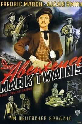 马克·吐温历险记( 1944 )