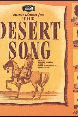 大漠之歌( 1943 )
