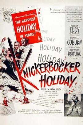 荷裔佬的假期( 1944 )