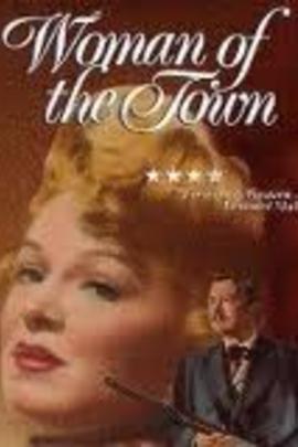 城镇女孩( 1943 )