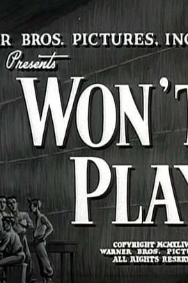 我拒绝( 1944 )