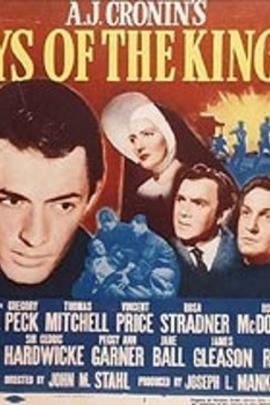 天路历程( 1944 )
