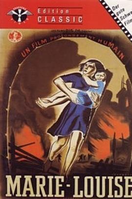 玛丽-路易斯( 1944 )