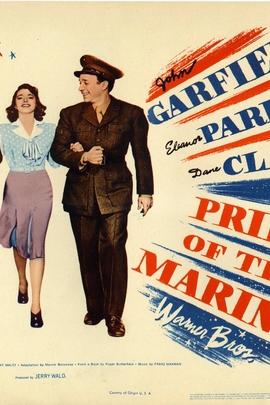 海军的骄傲( 1945 )