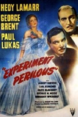 高危实验( 1944 )