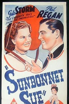太阳帽女郎( 1945 )