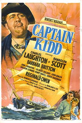 基德船长( 1945 )
