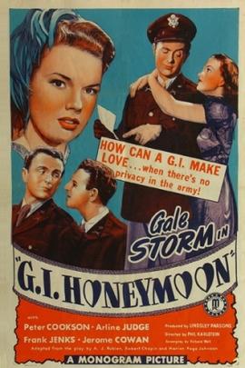 G.I. 的蜜月( 1945 )