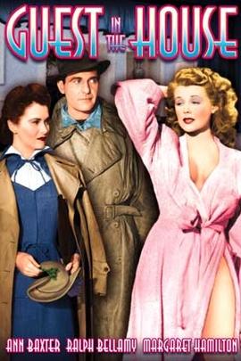 房中客( 1944 )