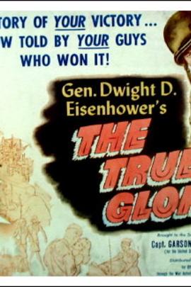 真正的荣誉( 1945 )
