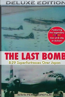 最后一颗炸弹