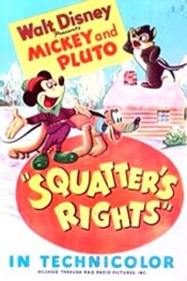 不动产权( 1946 )