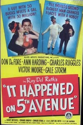 第五大街( 1947 )