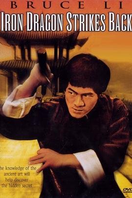 汇丰号黄金大风暴( 1979 )