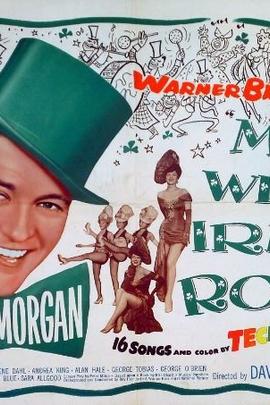 我的爱尔兰野玫瑰( 1947 )