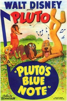 布鲁托的蓝色笔记( 1947 )