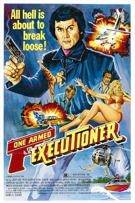 武装刽子手( 1983 )