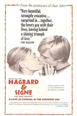 红幔( 1967 )