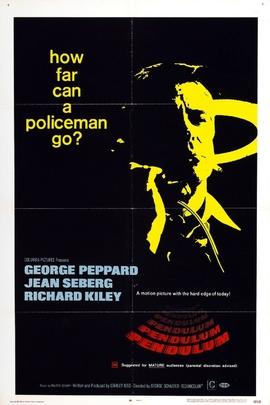 钟摆( 1969 )