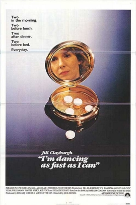 女强人的背后( 1982 )