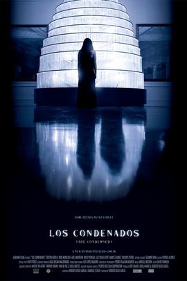 谴责( 2011 )
