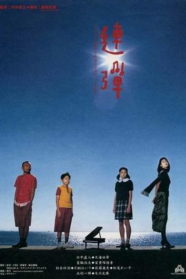 连弹( 2001 )