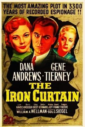 爱尔兰人的幸运( 1948 )