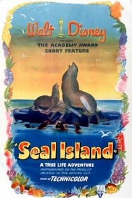 海豹岛( 1948 )