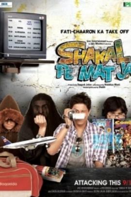 Shakal Pe Mat Ja( 2011 )