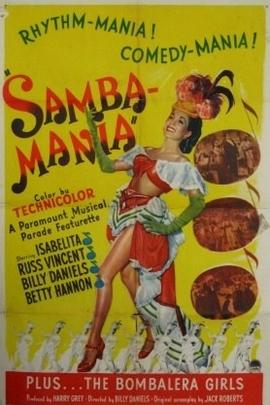Samba-Mania( 1948 )