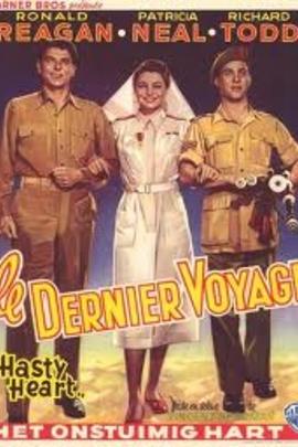 浮生梦痕( 1949 )