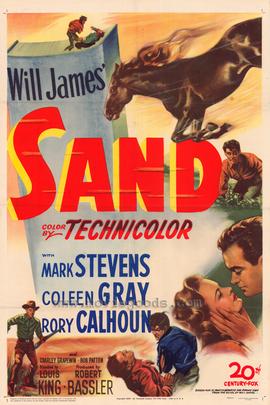 沙( 1949 )