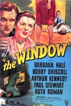 窗户( 1949 )