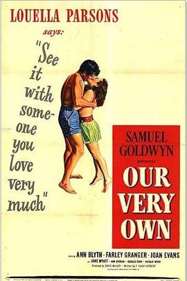 明星志愿( 1950 )