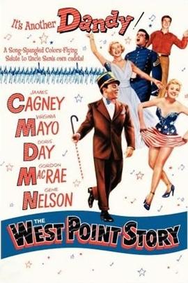 西点故事( 1950 )