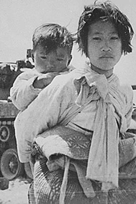 为何是朝鲜?( 1951 )