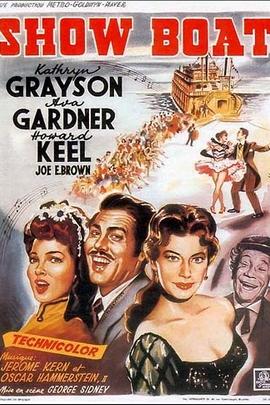 船( 1951 )