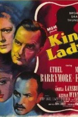 谋财陷阱( 1951 )